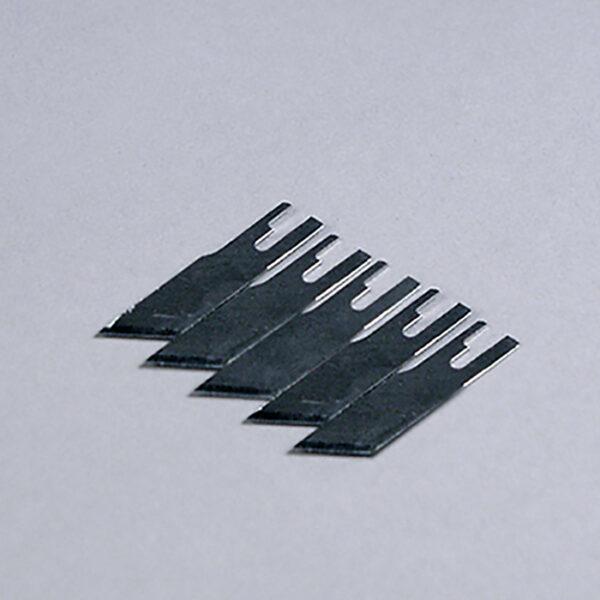 Сменные лезвия для ножа (5 шт)