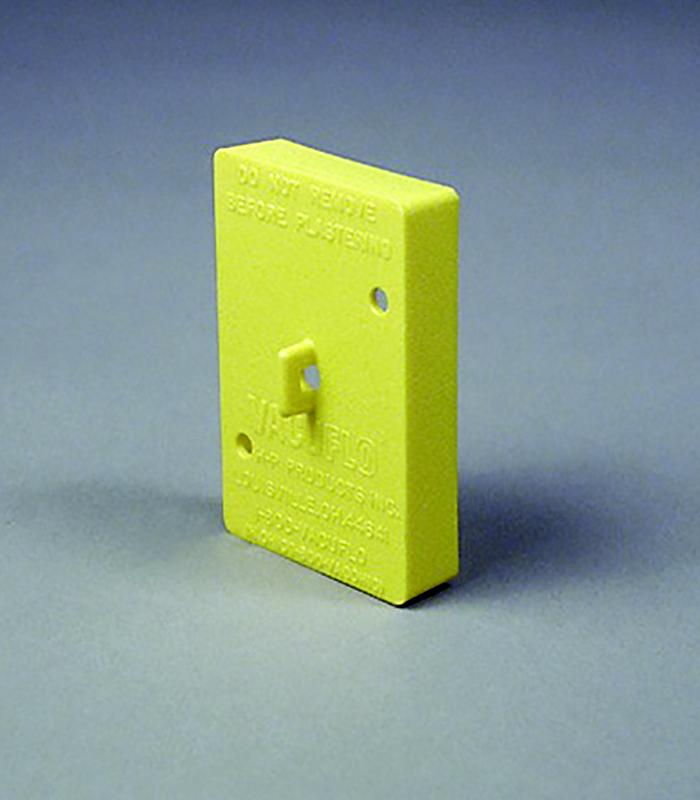 Защитная крышка временная (жёлтая) для 7046/7047